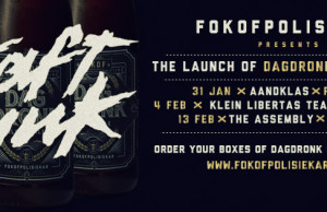 fokofpolisiekar craft beer launch pretoria